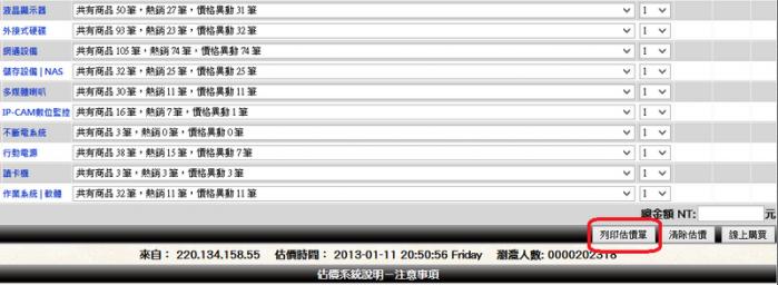 b_700_256_16777215_00_images_eva3(1).png
