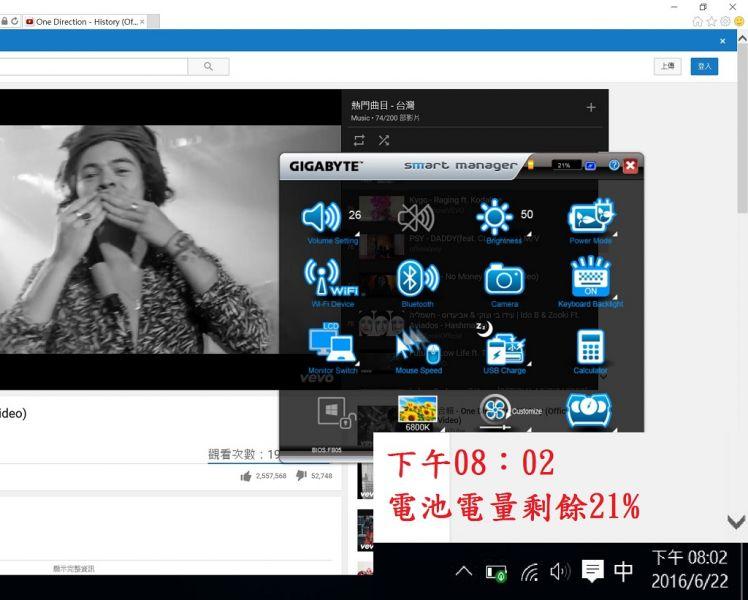 b_800_600_16777215_00_images_yau0715_AERO14_70.JPG