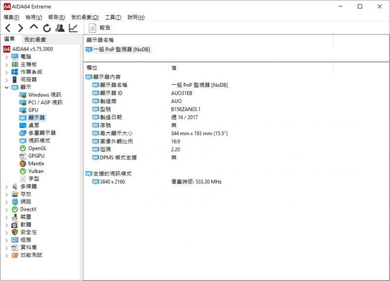b_800_600_16777215_00_images_yau0715_AERO15X_40.jpg