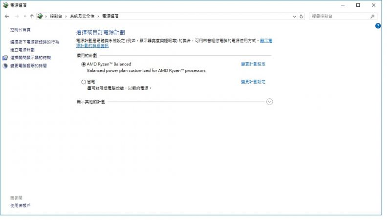 b_800_600_16777215_00_images_yau0715_AX370GAMINGK7_48.jpg