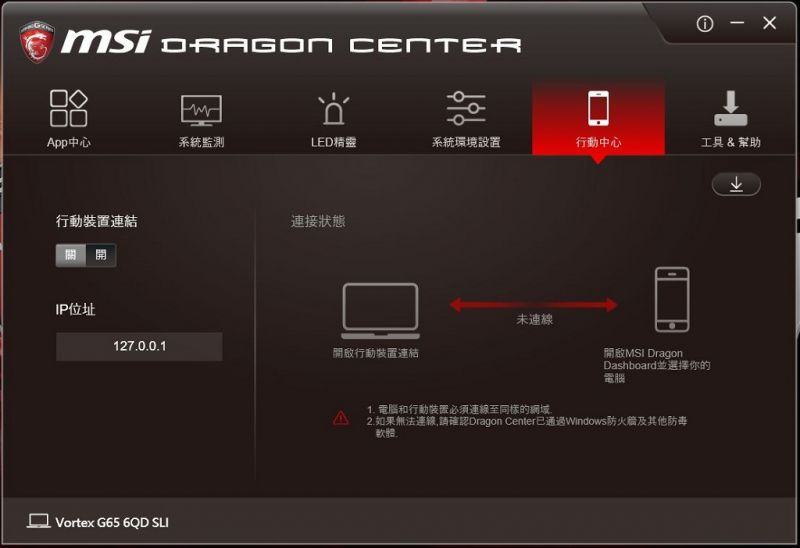 b_800_600_16777215_00_images_yau0715_G656QD_DRAGON_CENTER5.JPG