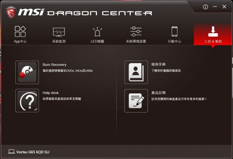 b_800_600_16777215_00_images_yau0715_G656QD_DRAGON_CENTER6.JPG