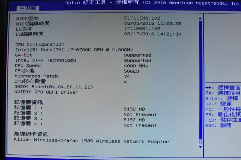b_800_600_16777215_00_images_yau0715_G656QD_DSC_0485.JPG