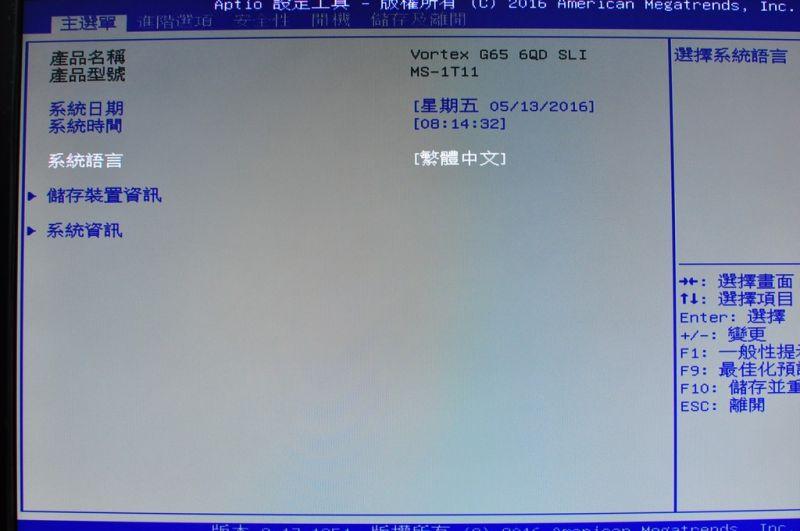 b_800_600_16777215_00_images_yau0715_G656QD_DSC_0486.JPG