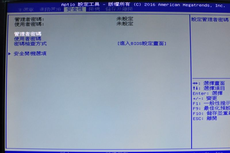b_800_600_16777215_00_images_yau0715_G656QD_DSC_0489.JPG