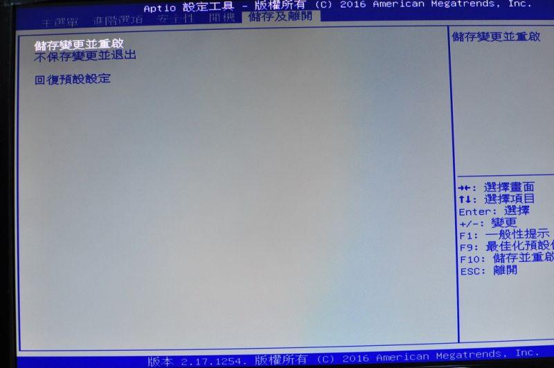 b_800_600_16777215_00_images_yau0715_G656QD_DSC_0491.JPG