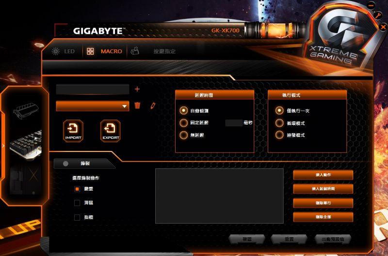 b_800_600_16777215_00_images_yau0715_GIGABYTE_61-1.jpg