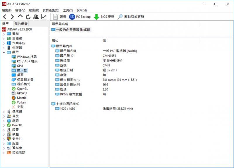 b_800_600_16777215_00_images_yau0715_GP638RD_28.jpg