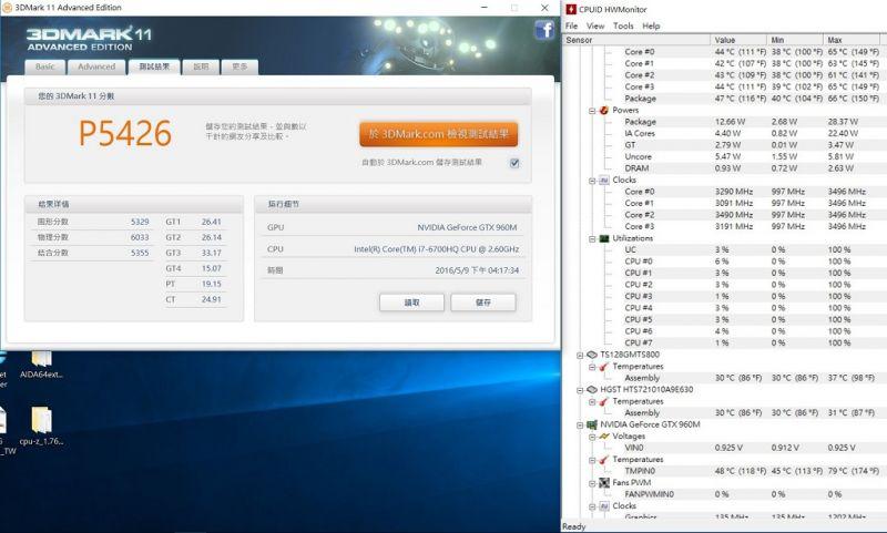 b_800_600_16777215_00_images_yau0715_P16G_3DMARK11_FAN_MAX.JPG