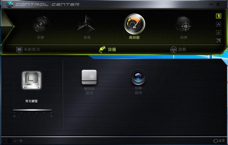 b_800_600_16777215_00_images_yau0715_P16G_CONTROL_CENTER2.JPG