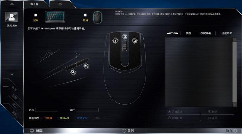 b_800_600_16777215_00_images_yau0715_P16G_mouse.JPG