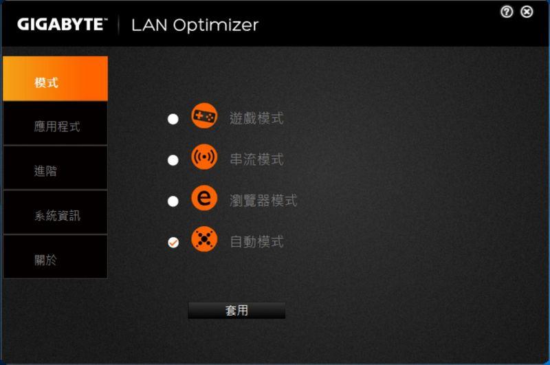 b_800_600_16777215_00_images_yau0715_P35WV5_LAN_Optimizer1.JPG
