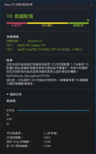b_800_600_16777215_00_images_yau0715_P57XV6_18.JPG